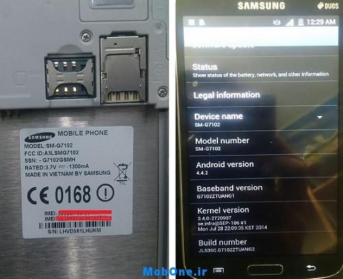 دانلود فایل فلش Grand 2 G7102 MT6582 چینی
