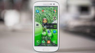 Photo of باز کردن قفل گوشی S3 بدون پاک شدن اطلاعات