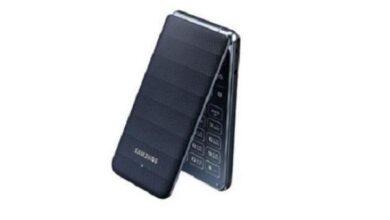 Photo of باز کردن قفل گوشی G150NS بدون پاک شدن اطلاعات