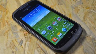 Photo of حذف قفل گوشی سامسونگ S7710L بدون ازدست رفتن اطلاعات